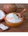 Desiccated Coconut Powder High Fat (Kelapa Parut Kering)